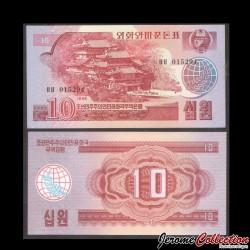 COREE DU NORD - Billet de 10 Won - 1988