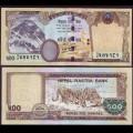 NEPAL - Billet de 500 Roupies - Tigres - 2012 P74a