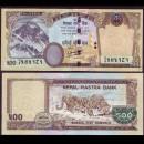 NEPAL - Billet de 500 Roupies - Tigres - 2012