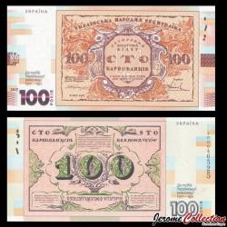 UKRAINE - Billet de 100 Karbovantsiv - 2017
