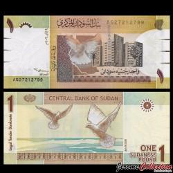 SOUDAN - BILLET de 1 Livre Soudanaise - 2006 P64a