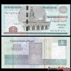 EGYPTE - Billet de 5 Pounds - Horus, Dieu du Nil - 31/04/2017