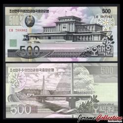 C0REE DU NORD - Billet de 500 Won - 2007