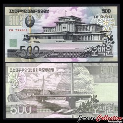 COREE DU NORD - Billet de 500 Won - 2007
