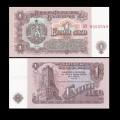 BULGARIE - Billet de 1 Lev - 1974