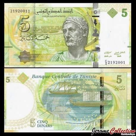TUNISIE - Billet de 5 Dinars - 2013 P95a