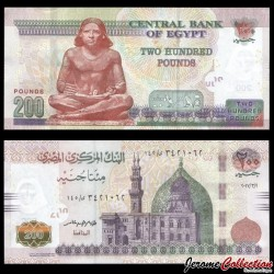 EGYPTE - Billet de 200 Pounds - Scribe - 2017 P75a