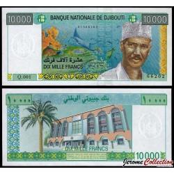 DJIBOUTI - Billet de 10000 Francs - 2009 P45a