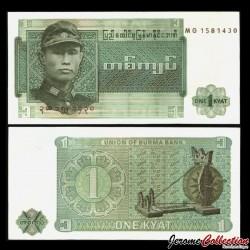 MYANMAR (ex-Birmanie) - Billet de 1 Kyat - 1972