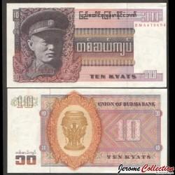 MYANMAR (ex-Birmanie) - Billet de 10 Kyats - 1973