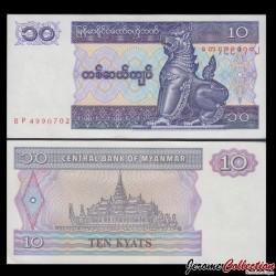 MYANMAR (ex-Birmanie) - Billet de 10 Kyats - 1995