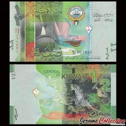 KOWEIT - Billet de 1/2 Dinar - Tortue - 2014