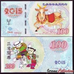 CHINE - Billet de 100 Yuan - Année Lunaire Chinoise de la Chèvre - 2015