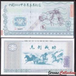 CHINE - Billet Année Lunaire Chinoise du Cheval - 2014