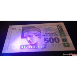 GRECE - Billet de 500 Drachmes - Cheval de Troie - 2014