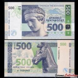 GRECE - Billet de 500 Drachmes - Cheval de Troie - 2014 0500 - Gabris