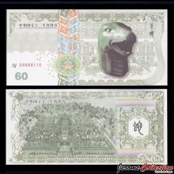 CHINE - Billet de 60 Yuan - Signe du zodiaque chinois: Le Serpent - Statue - 2016