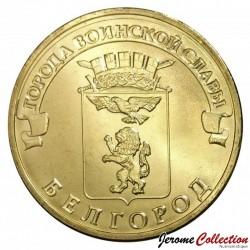 RUSSIE - PIECE de 10 Roubles - Série Villes de gloire militaire - Belgorod - 2011