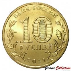 RUSSIE - PIECE de 10 Roubles - Série Villes de gloire militaire - Orel - 2011