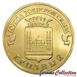 RUSSIE - PIECE de 10 Roubles - Série Villes de gloire militaire - Grozny - 2015