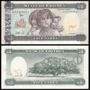 ERYTHREE - Billet de 5 Nakfa - Jacaranda - 24.05.1997