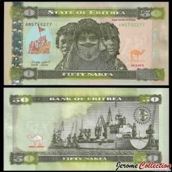 ÉRYTHRÉE - Billet de 50 Nakfa - Cargo dans le port d'Assab - 24.05.2011