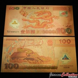 Chine - Billet de 100 Yuan - Dragon - 2000 - Doré