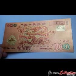 Chine - Billet de 100 Yuan - Dragon - 2000 - Doré