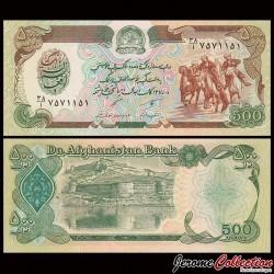 AFGHANISTAN - Billet de 500 Afghanis - 1991 P60c