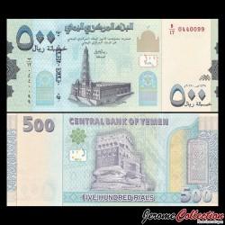 YEMEN - Billet de 500 Rials - 2017