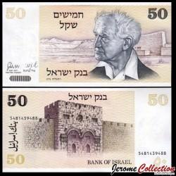 ISRAEL - Billet de 50 Sheqalim - David Ben Gurion - 1978