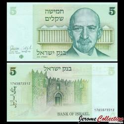 ISRAEL - Billet de 5 Sheqalim - Chaim Weizmann - 1978