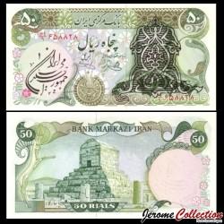 lRAN - Billet de 50 Rials - 1979 - Avec Surcharge sur portrait du Shah