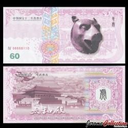 CHINE - Billet de 60 Yuan - Signe du zodiaque chinois: Le Tigre - Statue - 2016