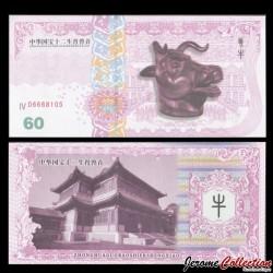 CHINE - Billet de 60 Yuan - Signe du zodiaque chinois: Le Buffle - Statue - 2016
