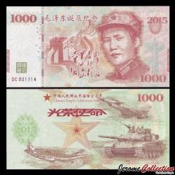 CHINE - Billet de 1000 Yuan - Mao Zedong - Char, Avion de Chasse, Porte Avion - 2015