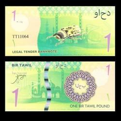 BIR TAWIL - Billet de 1 Pound - Scarabée - 2014