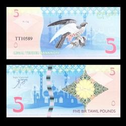 BIR TAWIL - Billet de 5 Pound - Faucon - 2014