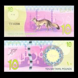 BIR TAWIL - Billet de 10 Pound - Fennec - 2014