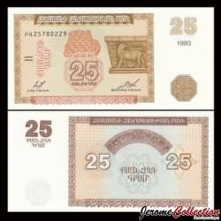 ARMENIE - Billet de 25 Dram - 1993