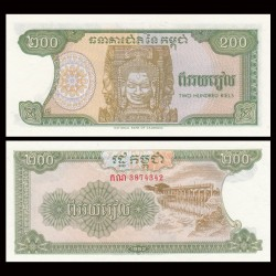 CAMBODGE - BILLET de 200 Riels - 1992