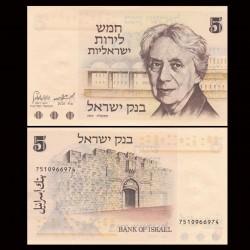 ISRAEL - Billet de 5 Lirot - Henrietta Szold - 1973
