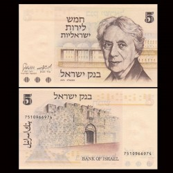 ISRAEL - Billet de 5 Lirot - Henrietta Szold - 1973 P38a