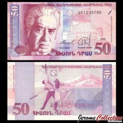 ARMENIE - Billet de 50 Dram - 1998