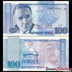 ARMENIE - Billet de 100 Dram - Victor Hambartsumyan - 1998