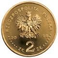 POLOGNE - PIECE de 2 ZLOTE - Monuments de la culture polonaise: Kazimierz Dolny - 2008