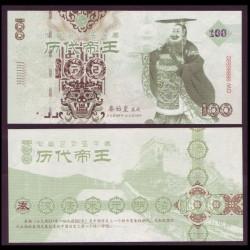 CHINE - Billet de 100 Yuan - Série Empereur de Chine: Qin Shi Huang - 2015