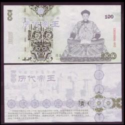 CHINE - Billet de 100 Yuan - Série Empereur de Chine: Kangxi - 2015