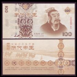CHINE - Billet de 100 Yuan - Série Empereur de Chine: Han Gaozu - 2015