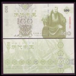 CHINE - Billet de 100 Yuan - Série Empereur de Chine: Gengis Khan - 2015